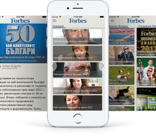 Forbes Mobile Application